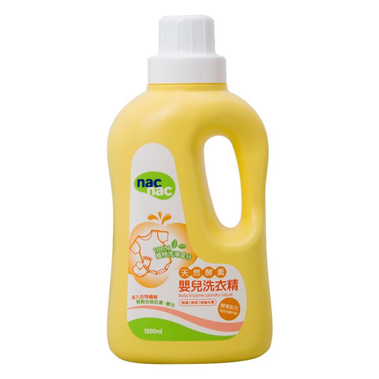 正品 宝贝可爱 婴儿洗衣精1200ml 天然酵素