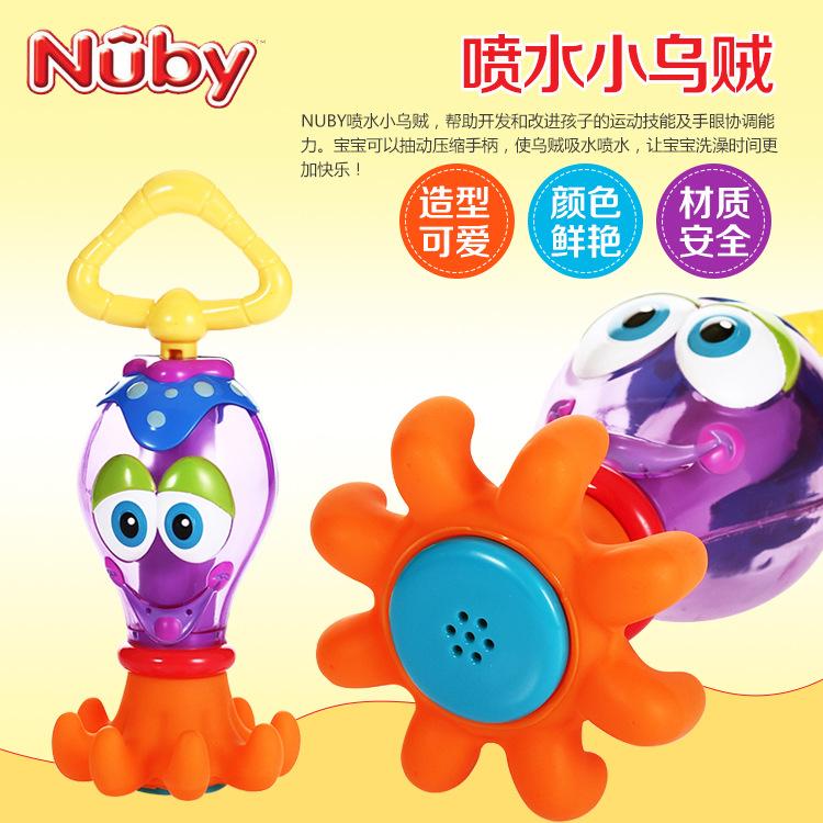 正品 宝宝洗澡玩具 儿童戏水卡通套装-喷水小乌贼 婴儿戏水玩具
